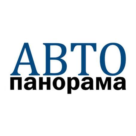Логотип компании - Автопанорама