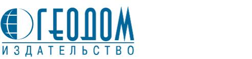 Логотип компании - Геодом
