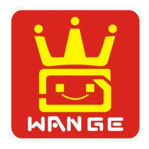 Логотип Wange