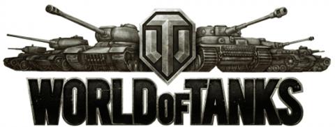 Логотип онлайн игры WoT World of Tanks (Мир танков)