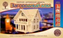 """Сборная деревянная модель """"Загородный дом"""", Чудо-дерево (VGA Wooden Toys)"""