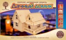 """Сборная деревянная модель """"Дачный домик"""", Чудо-дерево (VGA Wooden Toys)"""