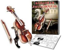 """Сборная деревянная модель """"Бордовая виолончель"""", Рыжий кот"""