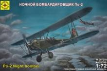 """Модель ночной бомбардировщик """"По-2"""", 1:72, Моделист"""