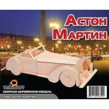 """Сборная деревянная модель """"Астон Мартин"""", Мир деревянных игрушек (МДИ)"""