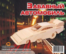 """Сборная деревянная модель """"Забавный автомобиль"""" (Транспорт), Мир деревянных игрушек (МДИ)"""