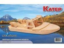 """Сборная деревянная модель """"Катер"""" (Морской флот), Мир деревянных игрушек (МДИ)"""
