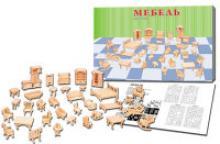 """Сборная деревянная модель 4 big """"Мебель"""", Рыжий кот"""