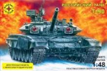 Сборная пластиковая модель российского основного боевого танка Т-90, с микроэлектродвигателем, Modelist 304873