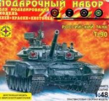 Сборная пластиковая модель российского основного боевого танка Т-90, с микроэлектродвигателем (подарочный набор), Моделист ПН304873