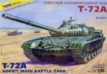 """Сборная модель """"Советский танк Т-72"""", Звезда"""
