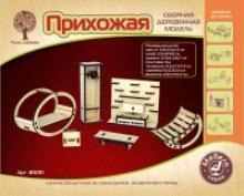 """Модель деревянная сборная """"Прихожая"""", Чудо-дерево (VGA Wooden Toys)"""