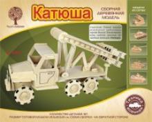 """Модель деревянная сборная """"Катюша"""", Чудо-дерево (VGA Wooden Toys)"""