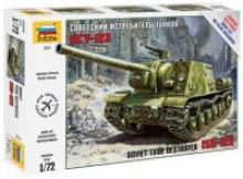 """Советский истребитель танков """"ИСУ-122"""", Звезда"""