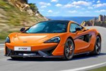 """Спорткар """"McLaren 570S"""", Revell (Ревелл)"""