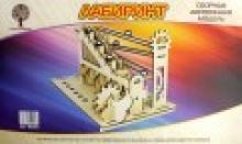 """Сборная деревянная модель """"Лабиринт механический, малый"""", Чудо-дерево (VGA Wooden Toys)"""