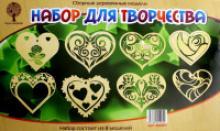 "Набор для творчества ""Сердечки"", Чудо-дерево (VGA Wooden Toys)"