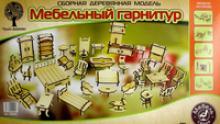 """Сборная деревянная модель """"Мебельный гарнитур"""", 34 предмета, Чудо-дерево (VGA Wooden Toys)"""