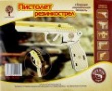 """Сборная деревянная модель """"Пистолет Резинкострел"""", Чудо-дерево (VGA Wooden Toys)"""