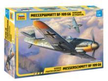"""Сборная модель самолета """"Немецкий истребитель"""". Мессершмитт BF-109 G6, Звезда"""