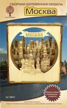 """Сборная деревянная модель """"Москва"""", Чудо-дерево (VGA Wooden Toys)"""