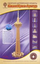 "Сборная деревянная модель ""Башня Куала-Лумпур"", Чудо-дерево (VGA Wooden Toys)"