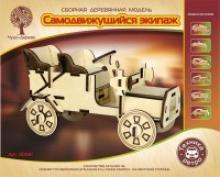 """Сборная деревянная модель """"Самодвижущийся экипаж"""", Чудо-дерево (VGA Wooden Toys) 80061"""