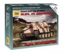 """Сборная модель """"Немецкий тяжелый истребитель танков"""" SD.KFZ. 173 Ягдпантера, Звезда"""