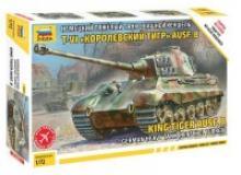 """Сборная модель немецкого танка """"Королевский тигр"""", Звезда"""