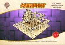 """Сборная деревянная модель """"Лабиринт механический"""" (большой), Чудо-дерево (VGA Wooden Toys)"""