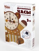 """Набор для творчества """"Деревянные часы своими руками. Медвежонок"""", Десятое королевство"""
