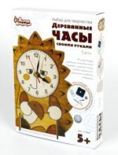 """Набор для творчества """"Деревянные часы своими руками. Ёжик"""", Десятое королевство"""