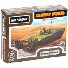 "Модель для сборки ""БМР M1 Panther"", масштаб 1:72, Hoffmann 50729"