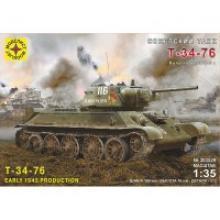 """Сборная модель """"Советский танк Т-34-76"""", 1:35, Моделист"""
