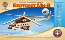 """Сборная деревянная модель """"Вертолет Ми-8"""", Чудо-дерево (VGA Wooden Toys)"""