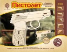 """Сборная деревянная модель """"Пистолет"""", Чудо-дерево (VGA Wooden Toys)"""