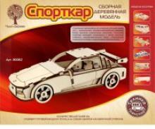 """Сборная деревянная модель """"Спорткар"""", Чудо-дерево (VGA Wooden Toys)"""