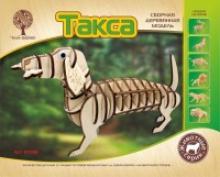 """Сборная деревянная модель """"Такса"""", Чудо-дерево (VGA Wooden Toys)"""