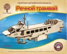 """Сборная деревянная модель """"Речной трамвай"""", Чудо-дерево (VGA Wooden Toys)"""
