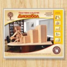 "Подставка для ручек ""Дискобол"", Чудо-дерево (VGA Wooden Toys)"