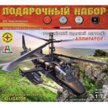 """Сборная модель """"Российский ударный вертолёт Аллигатор"""", 1:72, Моделист"""