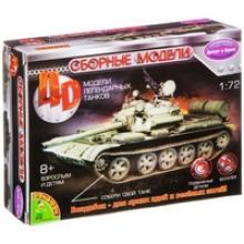 "Сборная 4D модель танка №8 ""Russia T72-M1"", М1:72 (арт. ВВ2522), Bondibon (Бондибон)"