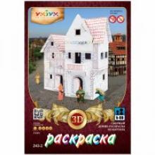 """Сборный домик-раскраска из картона """"Пекарня"""", Умная бумага"""