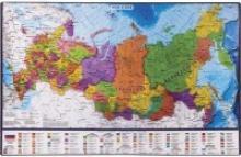 """Коврик-подкладка для письма """"Карта России"""", А2, Brauberg"""