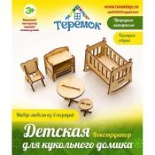"""Конструктор """"Детская"""", Теремок"""