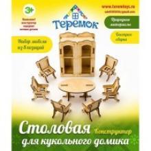 """Конструктор """"Столовая"""", Теремок"""