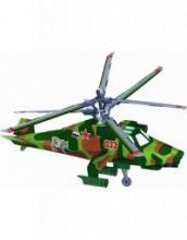 """Сборная игрушка из картона """"Вертолет. Рысь"""", Умная бумага"""
