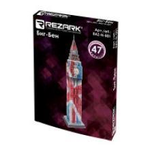 """Пазл 3D REZARK """"Биг-Бен"""", 12х12х51,5 см, арт. RAZ-N-001, REZARK"""