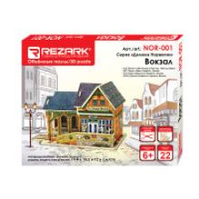 "Пазл 3D REZARK ""Вокзал"", серия ""Домики Норвегии"", 19,4х10,2х12,6 см, арт. NOR-001, REZARK"