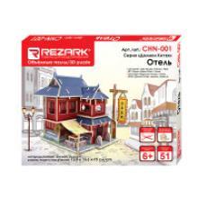 """Пазл 3D REZARK """"Отель"""", серия """"Домики Китая"""", 12,5х15,5х15 см, арт. CHN-001, REZARK"""